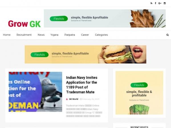 growgk.blogspot.com